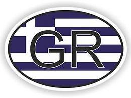 Grèce: baisse de 21% du marché automobile en juin