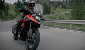 Un nouveau trail Suzuki pour 2020