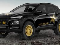 Le Hyundai Kona Ultimate Concept bientôt dévoilé au SEMA Show
