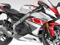 Après la Yamaha R7, bientôt une Yamaha R9?