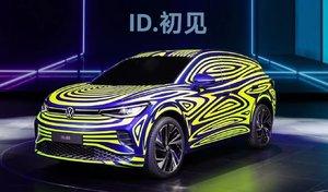 Les Volkswagen ID.3 et ID.4 prochainement produites en Chine