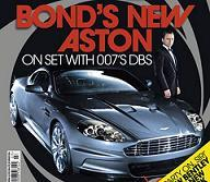 Aston Marting DBS : une Bond atomique !