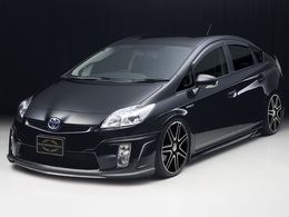 Toyota Prius par Wald International : wild hybride