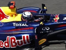 Sebastian Vettel se méfierait-il de Ferrari ?