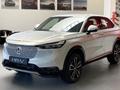 Présentation vidéo - Honda HR-V (2022) : retour en force
