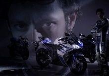 Vidéo - Yamaha: la R25 est une sportive c'est Valentino Rossi qui le dit