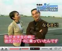 """Nissan GT-R : présentation officiellement officieuse par Carlos """"Super"""" Ghosn !"""