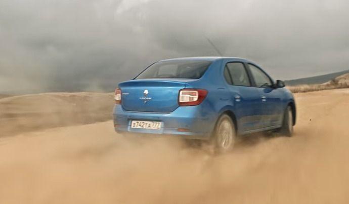 En Russie, la Dacia (Renault) Logan est vendue comme une sportive