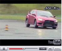 Vidéo: La Mitsubishi Evo X marche sur l'eau !