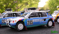 Miniature : 1/43ème - Peugeot 205 turbo 16