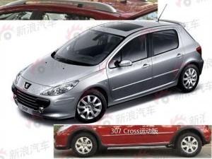 Bientôt une Peugeot 307 baroudeuse pour la Chine