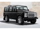 Land Rover produira quelques Defender en 2016