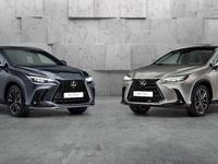 Lexus ouvre les commandes du nouveau NX