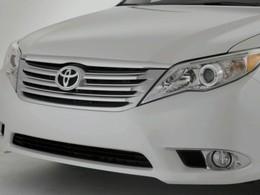 Toyota : malgré la crise et les affaires de rappel, 1,67 milliard d'euros de profit au premier quart de l'année