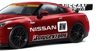La Nissan GT-R bientôt en piste