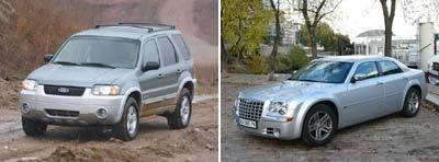 Chrysler 300 et Ford Escape hybride   couronnés au Salon de Detroit 2005