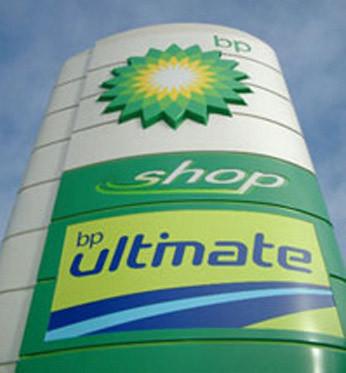 La vérité sur les nouveaux supercarburants