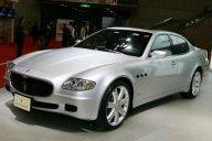Maserati Quattroporte Sport GT: Une version vraiment améliorée ?