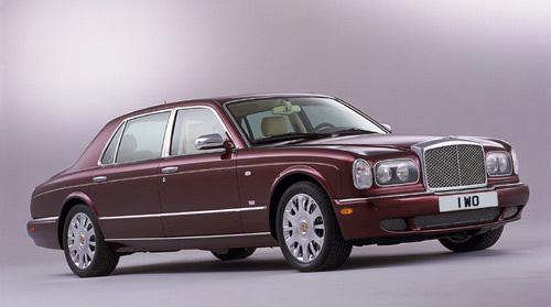 Bentley Arnage RL Mulliner : l'un des plus beaux salons automobiles