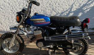 17 mini motos aux enchères à Bordeaux: les résultats