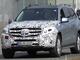 Scoop : le futur Mercedes GLS se montre en vidéo