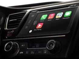 Apple CarPlay : l'OS à la pomme pour vos autos