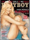 Playmate 2006 : Kara Monaco, future motarde ?