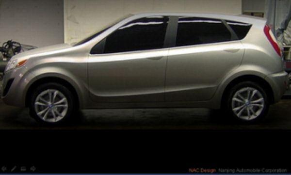 Pi Xie Concept par Nanjing: futur SUV MG ?