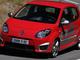 Renault Twingo II RS (2008-2013): une super sportive dès 4500€!