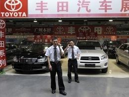 Tensions Chine-Japon : Toyota arrête une usine à Tianjin