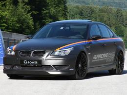 BMW M5 Hurricane RR par G-Power : la berline la plus rapide du monde