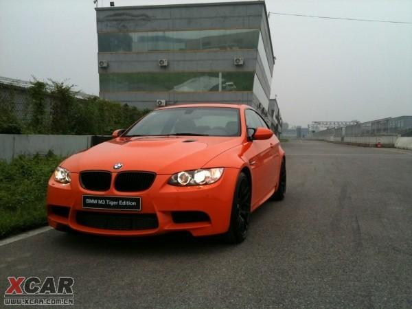 Spyshot : BMW M3 Tiger Edition