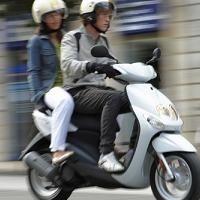 Nouveauté 2009 : Yamaha scooter Neo's