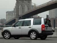 """Land Rover Discovery: série spéciale """"Atlantic"""""""