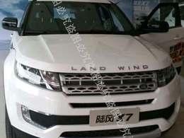 Insolite : Landwind vend le X7 avec une calandre optionelle badgée Land Rover