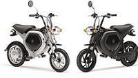 Yamaha EC-02: Soyez au courant