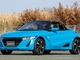 "La Honda S660 ""sold out"" au Japon"