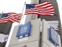 Crise: GM va fermer durant 9 semaines cet été.