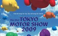 Salon de Tokyo : Porsche n'ira pas non plus
