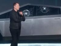 Tesla Cybertruck: un raté pour Elon Musk pendant la présentation (màj)