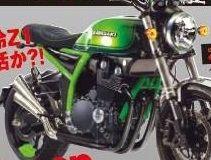 Nouveauté - Kawasaki: un rétro, un café racer et un compresseur ? Que du bonheur !