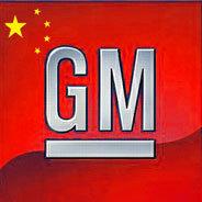 GM s'ancre en Chine avec un hybride