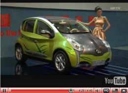 Shanghai 2009 : tour d'horizon autos & girls en vidéo