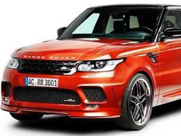 Salon de Genève 2014 : Range Rover Sport AC Schnitzer