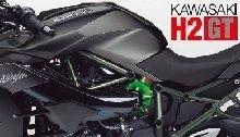 Nouveauté - Kawasaki: la H2 en GT ?