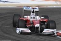 F1-GP de Bahreïn: Après 7 tours, les 2 Toyota sont toujours devant !