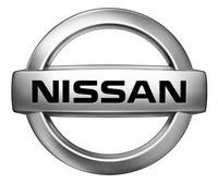 Une Nissan électrique dès 2010 ?