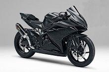 Nouveauté - Honda : la CBR250RR sera sophistiquée