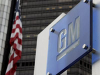 General Motors : 39 milliards de perte en 3 mois !