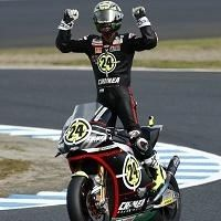 Moto 2 - Japon: Elias intraitable
